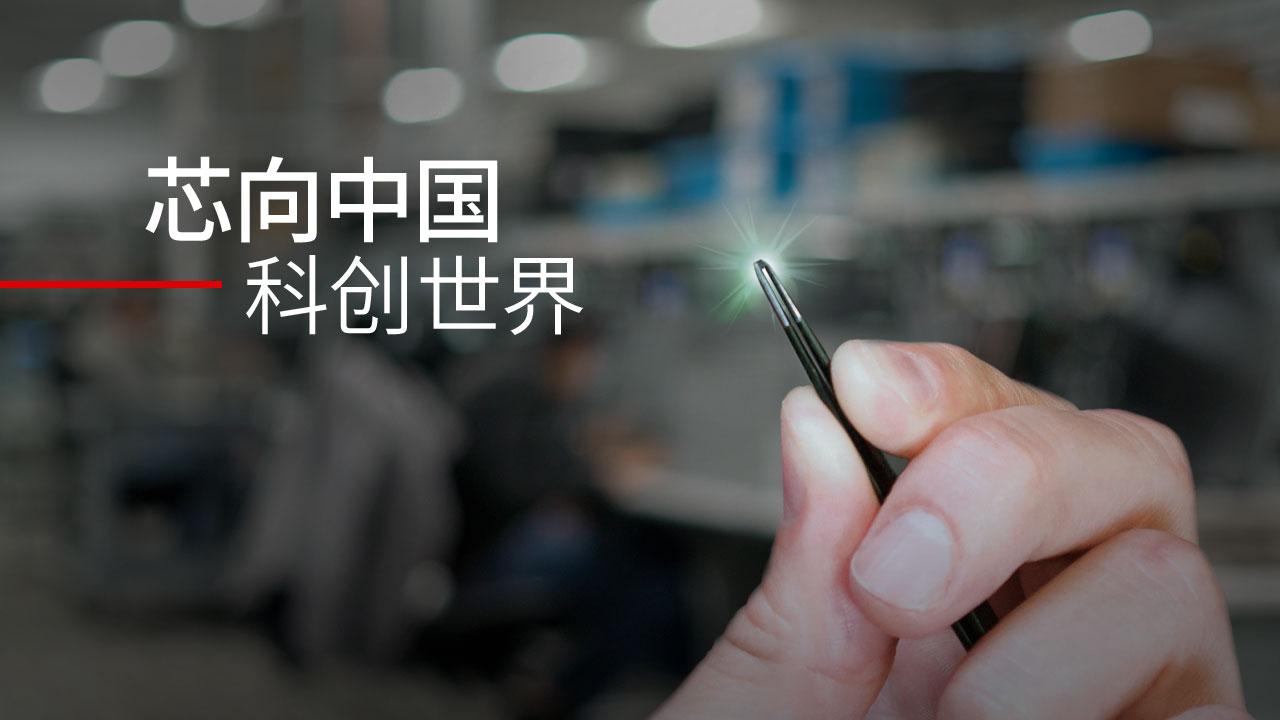 small packaging thumbnail
