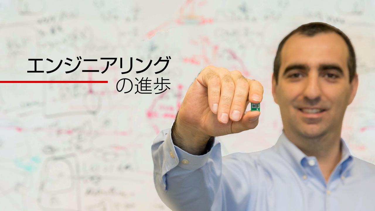 jeff-meroni-engineering-progress-timg-jp