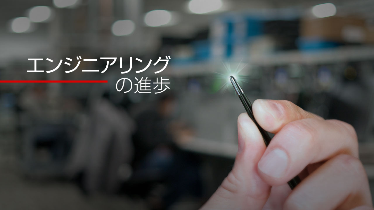 engineering-progress-small-packaging-timg-jp