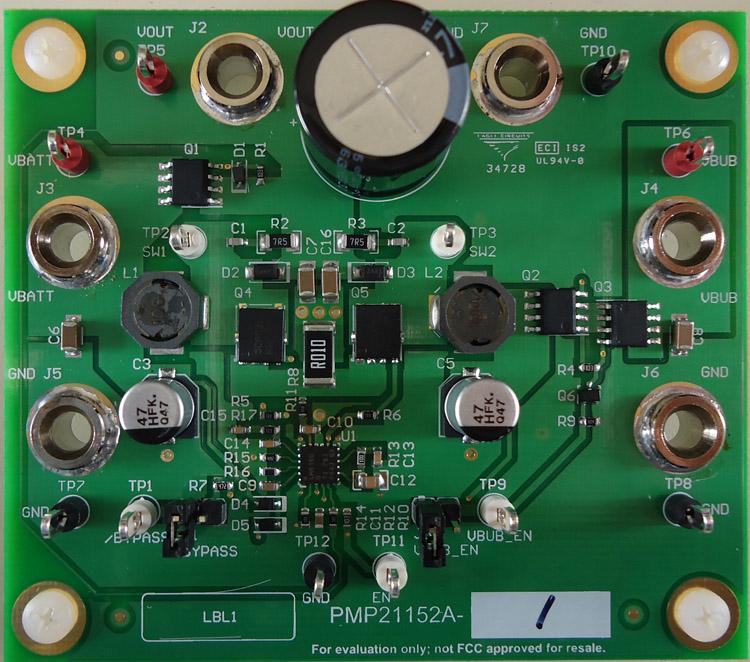 遠程訊息處理控制單元