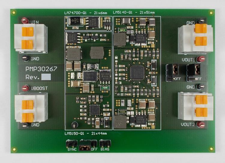 電壓調節模組