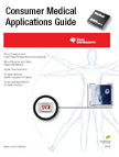 Consumer Applications Guide