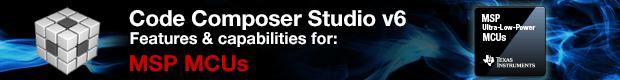 Code Composer Studio の最新バージョンをダウンロード