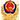 China Police Logo