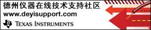 China e2e